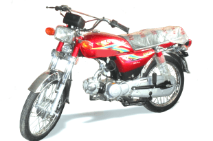 BML 70 cc Model 2021 Price in Pakistan With New Shape Bike Features and Specifications