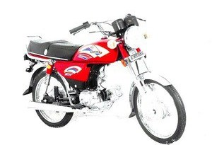 Eagle DG 70 New Bike 2021 Model Price in Pakistan Review Feature and Specs