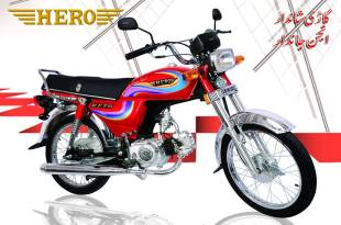 Hero RF 70 Bike Euro II 2018 New Model Price in Pakistan Specs and Features