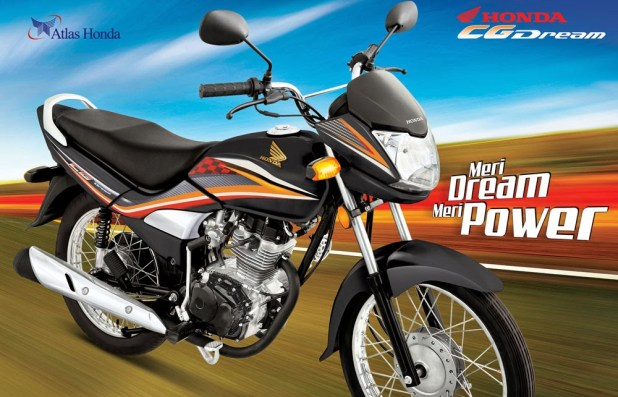2018 honda dream. modren honda honda cg 125 dream 2018 new shape price in pakistan specification features  and mileage in honda dream