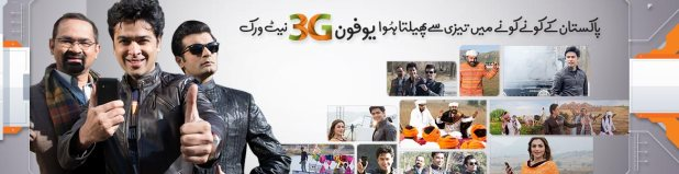 UFone 3G 2G Packages Subscription Un-Sun for 15 Days Monthly Daily Weekly with MBs and GBs Volume