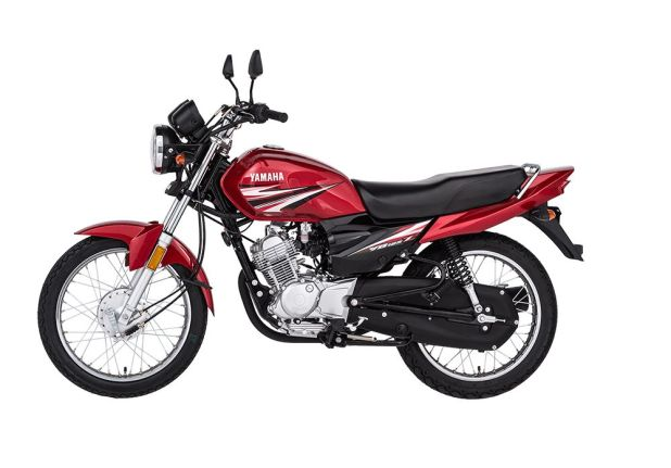 Yamaha YBR 125Z 2017 Model Price in Pakistan Shape of Motorbike and Specs Features Mileage | Bikes Price in Pakistan