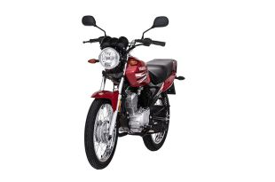 New Yamaha YBR 125cc-Z Model 2021 Price in Pakistan Fuel Average Latest Features Shape Images | Bikes Price in Pakistan