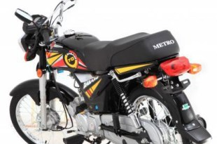 Metro Boom Euro ll 70 2018 Price in Pakistan Specification New Features Shape Mileage Review | Bike Price in Pakistan