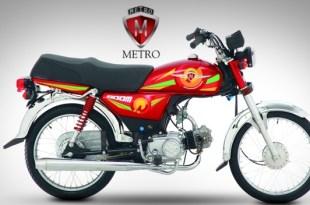 Metro MR 70 Jeet Model 2018 Price in Pakistan Fuel Average Shape Picture Specs Features | Bike Price in Pakistan