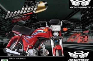 Road Prince Bullet New Model 2021 Price in Pakistan Bike Specification Fuel Mileage Features Reviews | Bikes Price in Pakistan