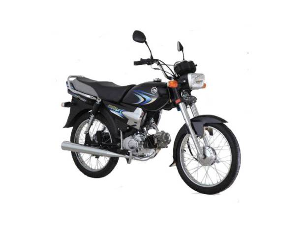 United US 100 cc Upcoming Model 2021 Price in Pakistan Mileage Specs and Shape