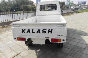 Changan Kalash Base Grade Pickup 2021 Model Price in Pakistan Specs Shape Mileage