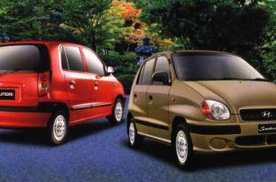 Hyundai Santro EXEC 2018 Prices in Pakistan Pkr Pictures and Reviews Specs