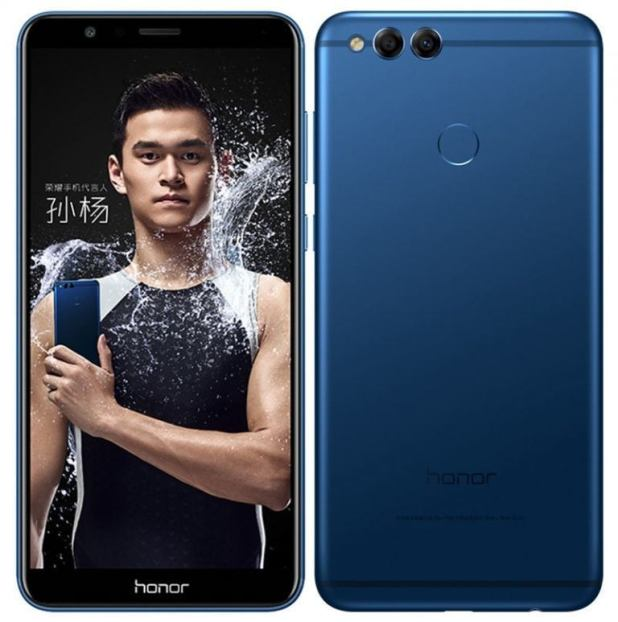 Huawei Honor 7X Price in Pakistan Full Featured Phone View and Specifications