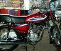Cg125 Honda 2001