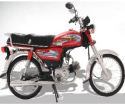 Super Power 70cc 2016 Model on Installments