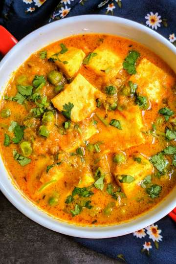 Matar Paneer Recipe Step By Step Instructions
