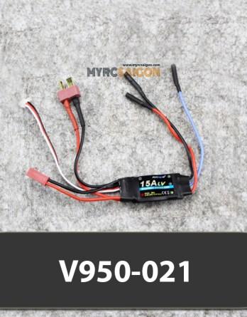 Weili V950-021 ESC brushless