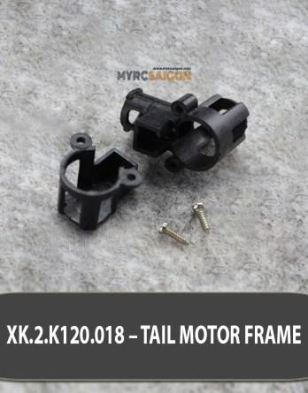 LINH KIỆN XK.2.K120.018 – TAIL MOTOR FRAME