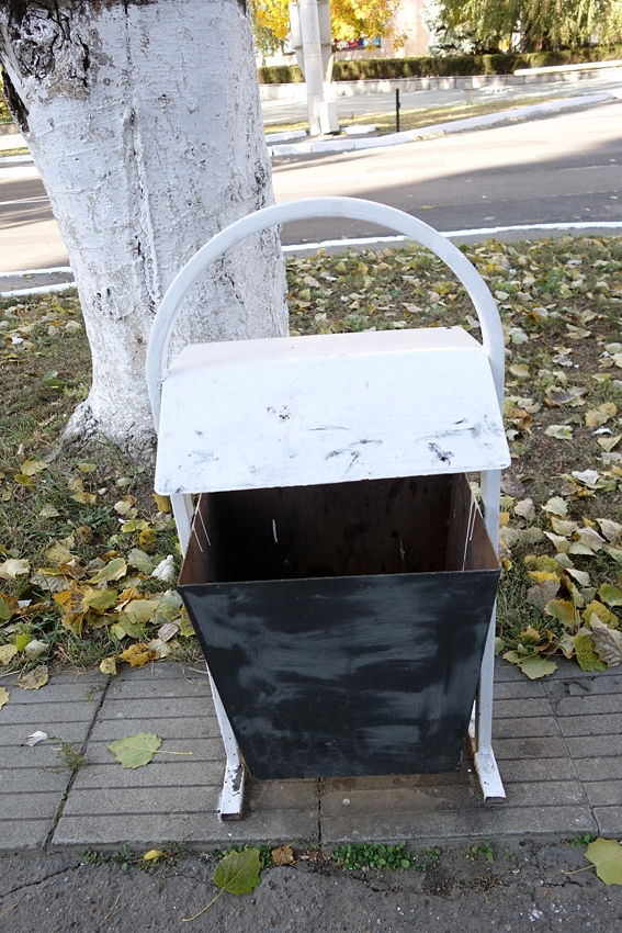 a street litter bin in the capital city of the country that does not exist, Tiraspol in Transnistria officially part of Moldova