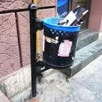 a full litter bin in a street of Sarajevo, Bosnia