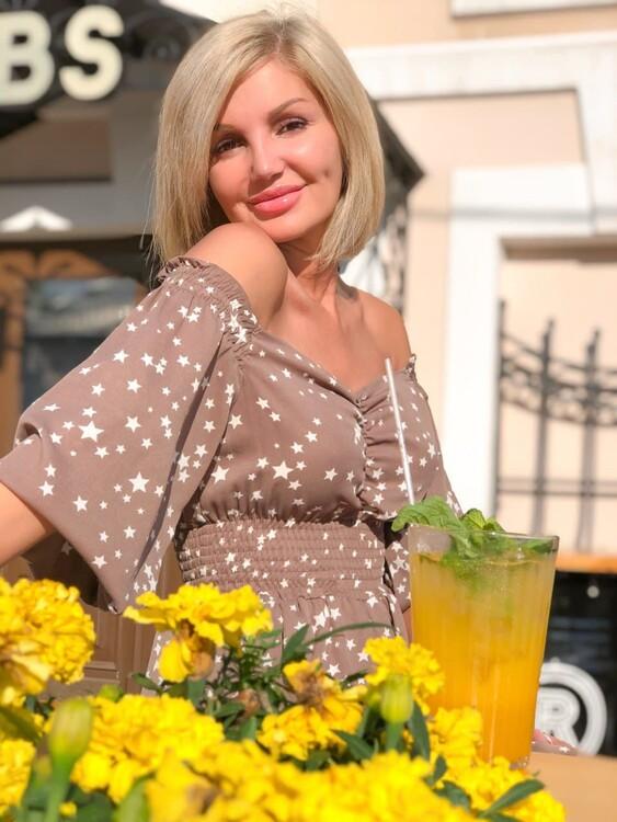 Yana russian brides login