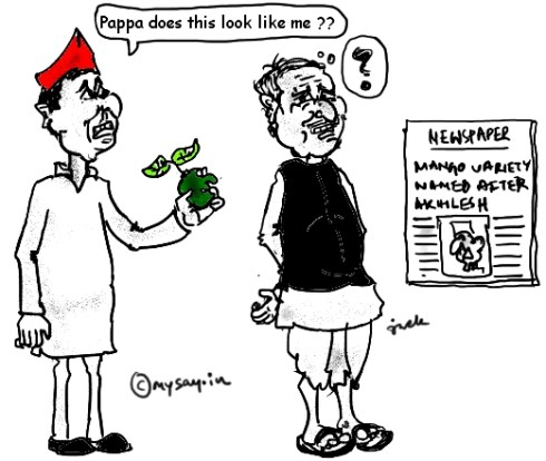 akhilesh yadav cartoon image,mulayam singh cartoon image,