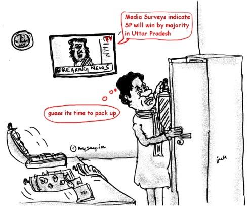 mayawati cartoon image