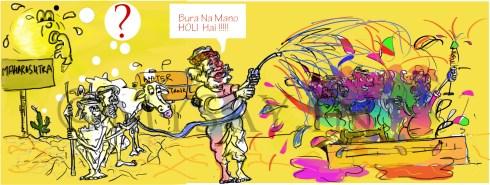 Maharashtra draught,asharam bapu cartoon
