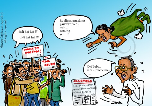 amit mitra cartoon,sfi cartoon,mamata banerjee cartoon,