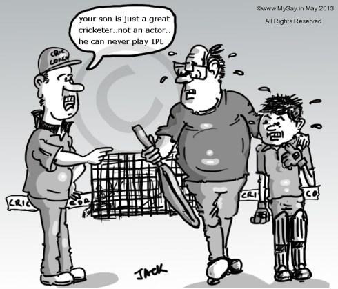 cricket coaching cartoon,mysay.in cartoon,ipl cartoon,
