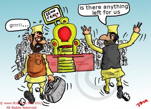 karnataka polls cartoon,govt cartoon,elections cartoon,mysay.in