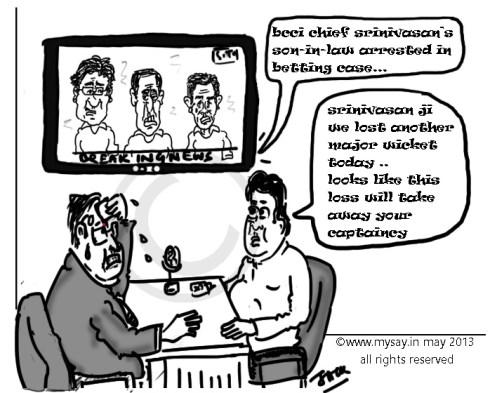 meiyappan cartoon,sreesanth cartoon,srinivasan cartoon,rajiv shukla cartoon,vindoo cartoon,mysay.in