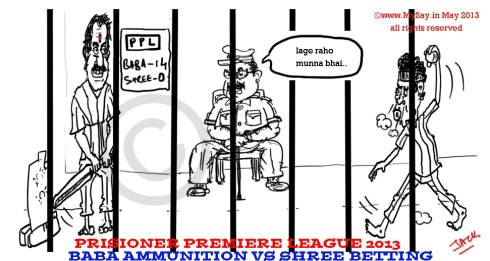 sanjay dutt cartoon,sreesanth cartoon,ipl betting cartoon,mysay.in