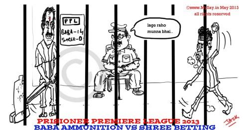 sanjay dutt cartoon,sreesanth cartoon,ipl betting cartoon,mysay.in