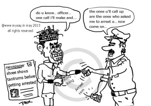 sreesanth cartoon,ipl cartoon, betting,mysay.in