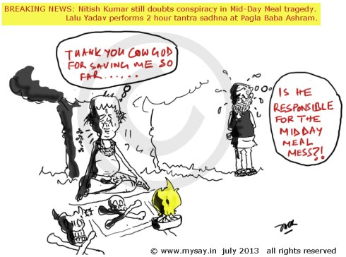 lalu prasad yadav cartoon,tantra cartoon,nitish kumar cartoon,mid day meal tragedy,fooder scam,political cartoon,mysay.in