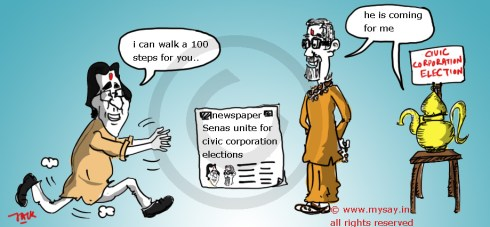 raj thackeray cartoon,bal thackeray cartoon,mns,shiv sena,political cartoon,mysay.in,