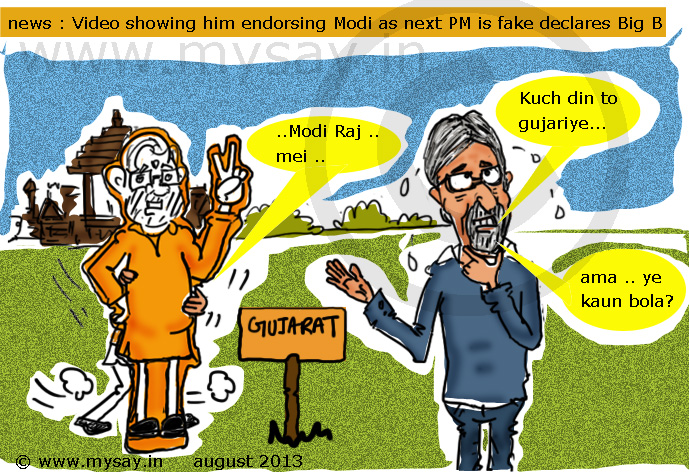 narendra modi cartoon | MySay in | Your Opinion on all that