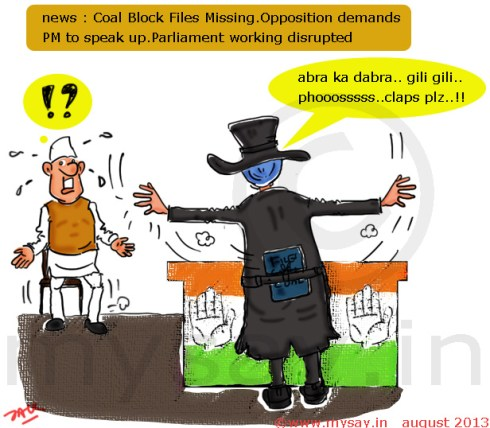 coal gate scam cartoon,coal scam cartoon,files missing,magician cartoon,political cartoon,mysay.in,