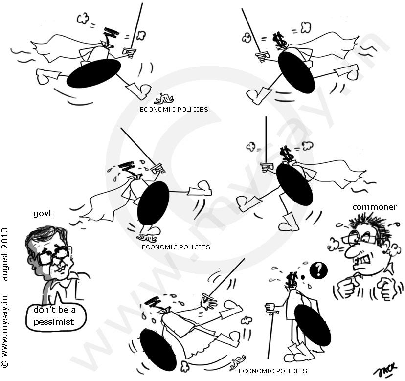 P Chidambaram Cartoon