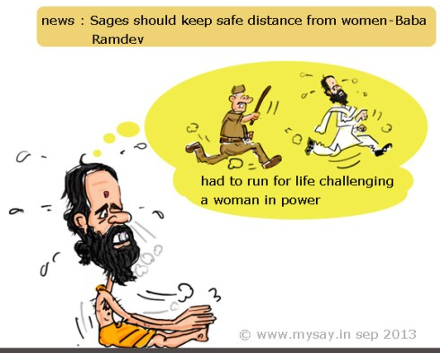 baba ramdev cartoon picture image,ram leela maidan,asaram controversy picture image,mysay.in