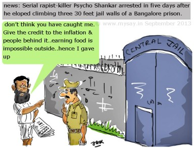 funny pictures,psycho shankar cartoon picture image,inflation cartoon,value of rupee cartoon,political cartoons,mysay.in