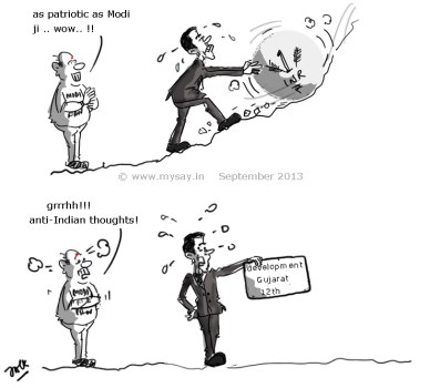 modi supporters,political cartoons funny,raghuram rajan cartoon,mysay.in