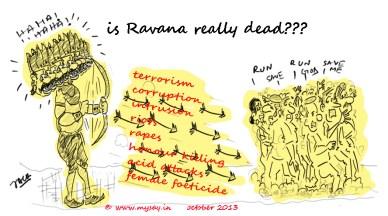 dussehra 2013,ravana cartoon image,ravana funny,mysay.in,