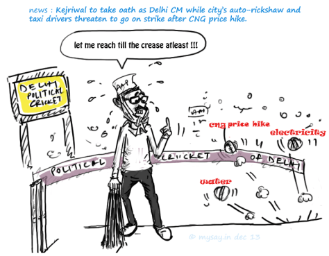 arvind kejriwal funny jokes,mysay.in,political cartoons,