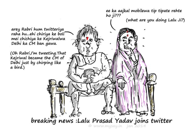 lalu yadav cartoon,rabri devi cartoon,mysay.in,political cartoons,