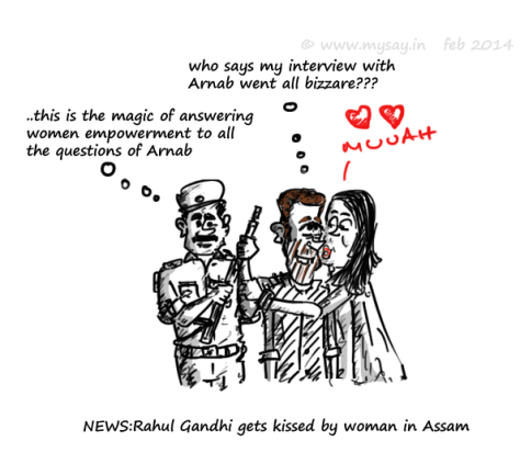 rahul gandhi jokes,rahul gandhi kissed,women empowerment,political jokes,mysay.in,