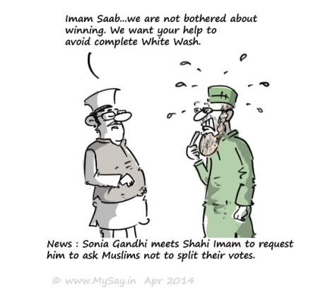 minority vote bank politics,muslim votes,congress funny,imam bukhari jokes,mysay.in,
