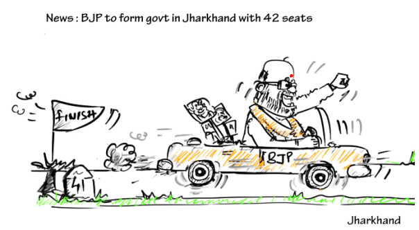 jharkhand election cartoons,amit shah cartoon,bjp cartoon, mysay.in,