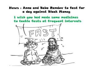 anna and baba ramdev cartoon