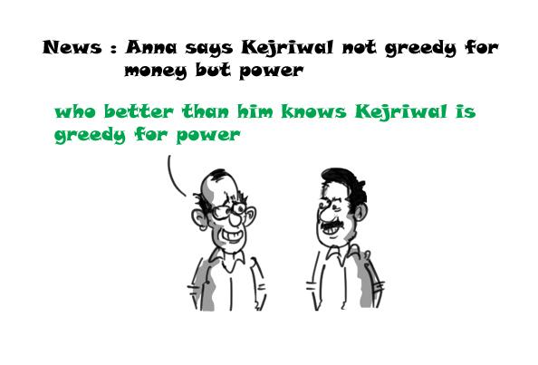 anna vs kejriwal cartoon