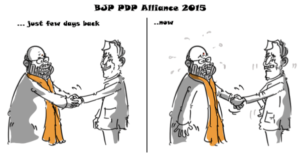 cartoon on bjp pdp alliance