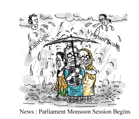 vyapam cartoon, lalitgate cartoon,modi cartoon, sushma swaraj cartoon,amit shah cartoon,